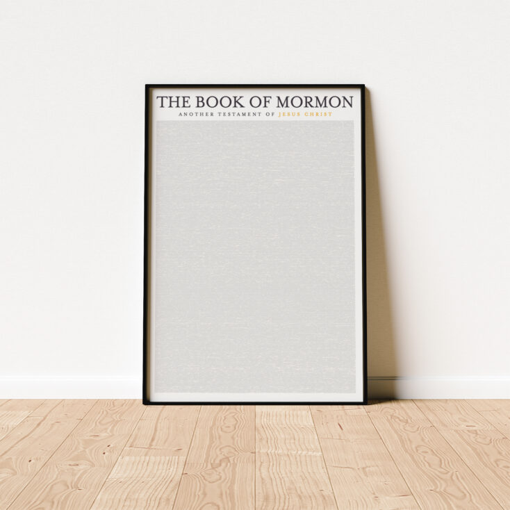 Entire Book of Mormon Print - Gold Version